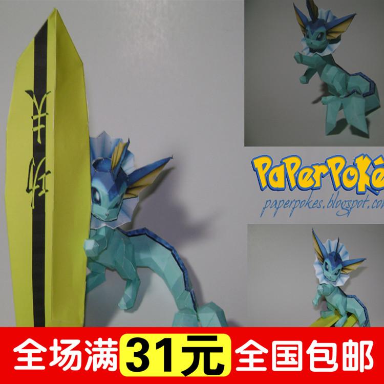 Pokemon nước elf giấy mô hình phim hoạt hình giấy đồ chơi pokemon giấy khuôn 3d câu đố
