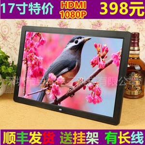 Samsung màn hình 12 inch 15 inch khung ảnh kỹ thuật số album ảnh điện tử 1280 * 800 video quảng cáo màn hình máy nghe nhạc pin lithium