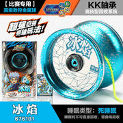 Chính hãng Firepower Vị Thành Niên King 5 Đen Kiếm Yo-Yo Ra Khỏi In Cạnh Tranh Đồ Chơi Trẻ Em Ice Flames Yo-Yo
