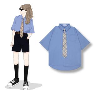 DAFA Institute Summer Hàn Quốc phiên bản của Đông Nhật Bản là một curl với cùng một đoạn màu xanh ngắn tay áo phụ nữ với cà vạt tie