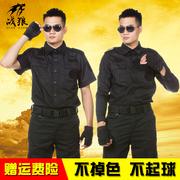 Chiến tranh sói mùa hè dài tay an ninh đào tạo phù hợp với phù hợp với nam ngắn tay màu đen chiến đấu đồng phục an ninh đồng phục tài sản yếm