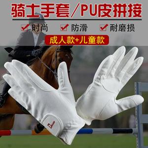 Cưỡi ngựa găng tay cưỡi găng tay mùa hè trượt breathable găng tay nam giới và phụ nữ trẻ em cưỡi ngựa hàng thể thao