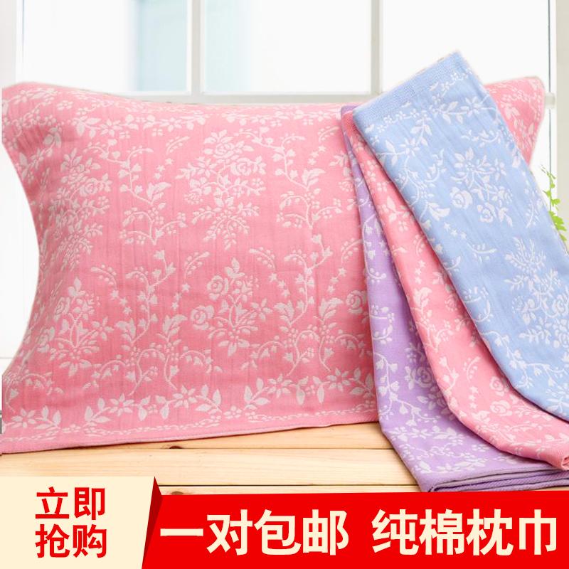 Đặc biệt cung cấp bông gối khăn gạc trẻ em người lớn vài sinh viên bông mềm breathable lớn gối khăn xác thực bốn mùa