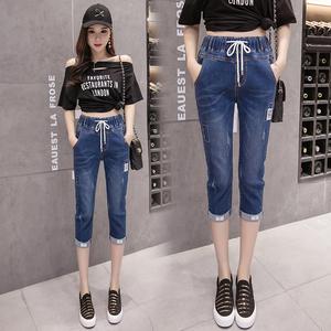 实拍 牛仔裤女2018春夏新款200斤胖mm大码女装修身显瘦七分裤6811