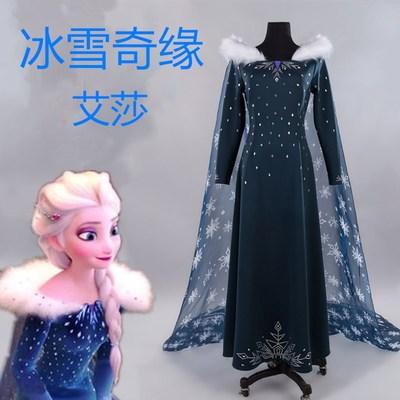 taobao agent Spot Frozen 2 Aisha princess dress clothes Elsa Aisha snow outfit Frozen2 women's cos