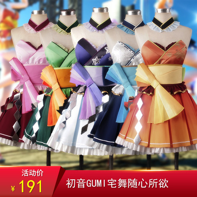 taobao agent Spot butterfly home Vocaloid Hatsune GUMI house dance freely mercy cosplay costume set
