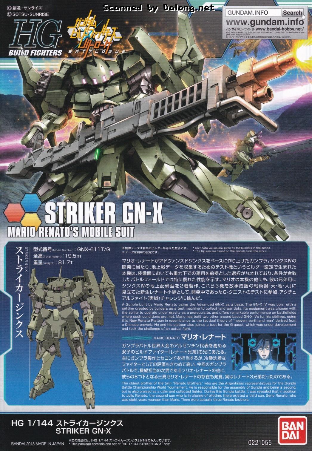 Bandai Bandai 144 Mô hình vũ khí chuyển đổi bộ phận Gundam HGBF cho đến người tạo ra kiểu tấn công GN-X - Gundam / Mech Model / Robot / Transformers