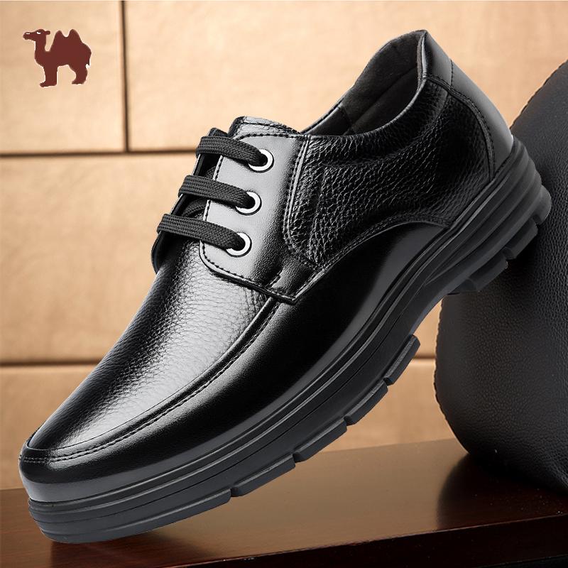 万千骆驼男士皮鞋真皮套脚黑色中老年男士休闲皮鞋爸爸鞋_领取60元淘宝优惠券