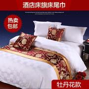 Khách sạn sao giường khăn khách sạn bộ đồ giường đặc biệt thời trang cao cấp giường mat giường cờ trải giường