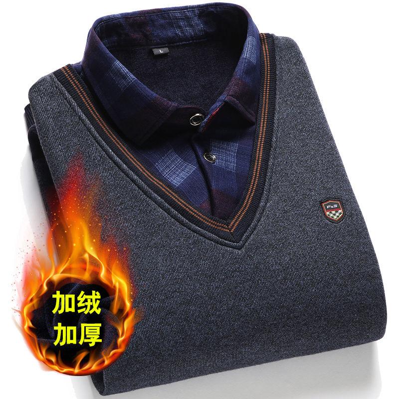 【加绒加厚】男士假两件衬衫领毛衣男中老年打底针织衫内搭