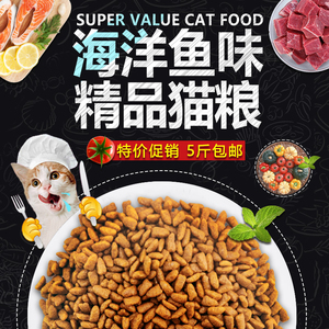 Le Shi Cat Thực Phẩm Tự Nhiên Cá Đại Dương Số Lượng Lớn Cat Thực Phẩm 500 gam Dành Cho Người Lớn Cat Cat Thực Phẩm Mèo Snack Thực Phẩm 5 kg