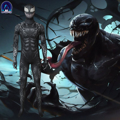 taobao agent Nado Venom: Deadly Guardian Eddie Brock cosplay costume