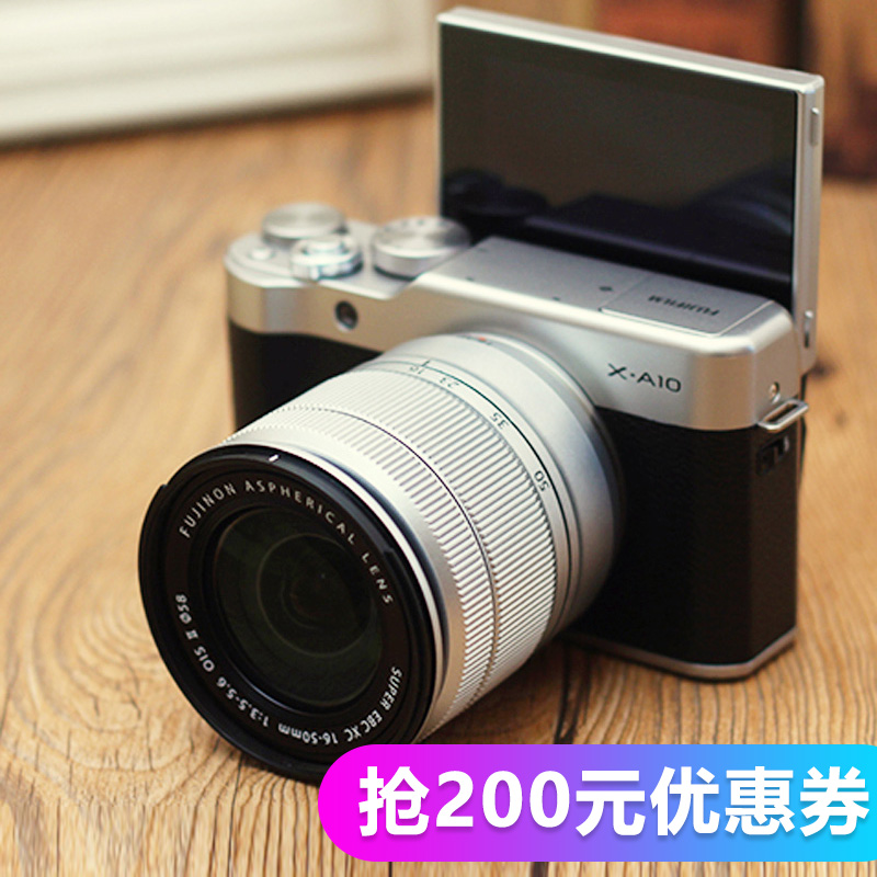 Ngân hàng quốc gia Fuji X-A10 kit điện đơn xa10 retro micro máy ảnh duy nhất kỹ thuật số HD home self-timer nhập cảnh cấp