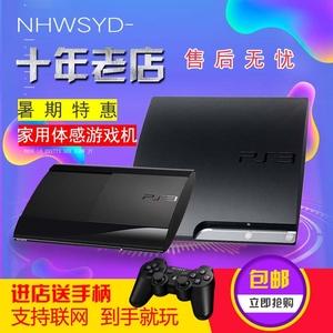 PS3 máy trò chơi máy dày máy mỏng máy chủ mỏng 4212 2512 nhà somatosensory game console