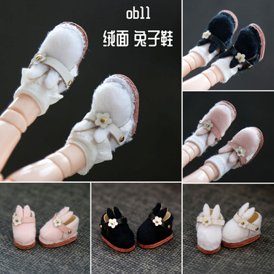 taobao agent ob11 baby shoes ddf body9 body medium cloth can wear cute fan suede bunny shoes and boots 2 pairs