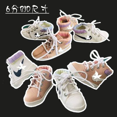 taobao agent 【Spot】6 points bjd shoes YOSD 1/6 doll handmade shoes sports shoes high-top boots