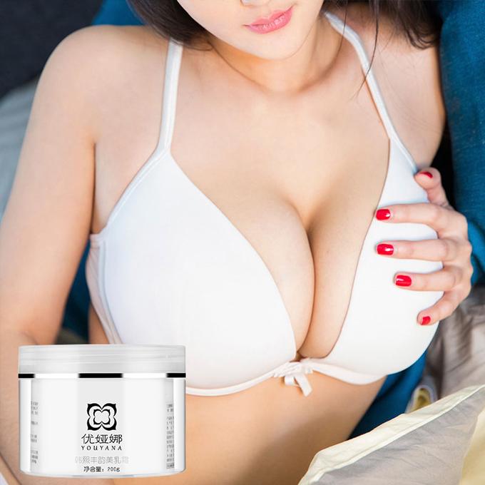 Han Xifeng Yunmei Kem Bạn Yana Breast Enhancement Sản Phẩm Nhanh Chóng Chăm Sóc Vú Tinh Khiết Massage Tăng Tinh Dầu Vẻ Đẹp Kem