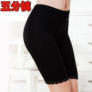 Quần an toàn nữ chống đi ren bên năm điểm chất béo MM cao eo kích thước lớn xà cạp mùa xuân và mùa hè phần mỏng bảo hiểm quần short