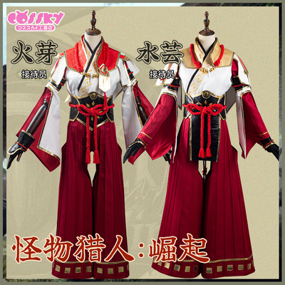 taobao agent Cossky monster hunter cos rising receptionist water yun cos fire bud cospaly clothing women's cos