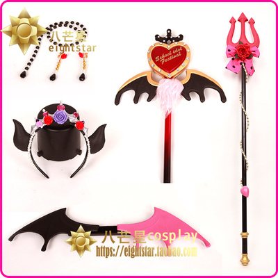 taobao agent 【Eight-pointed star】lovelive little devil awakens all members headdress wings prong cane cos props