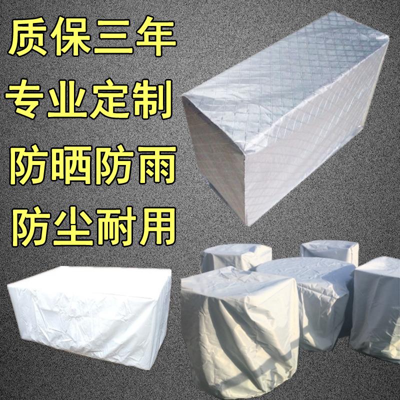 Tùy chỉnh thiết bị máy vỏ chống thấm nước tùy chỉnh thiết bị phòng thí nghiệm bụi che cơ khí kệ bảo vệ bìa