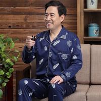 中年睡衣男士纯棉长袖长裤爸爸装大码秋季薄款中老年人家居服套装