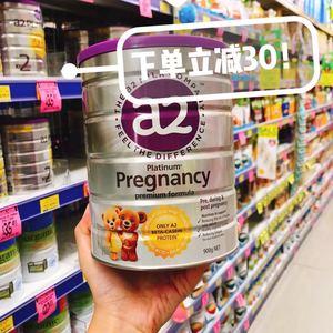 Úc A2 new new bạch kim phụ nữ mang thai sữa bột phụ nữ mang thai mang thai mẹ mang thai sữa bột công thức