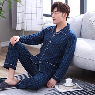 男士纯棉长袖条纹开衫翻领睡衣套装