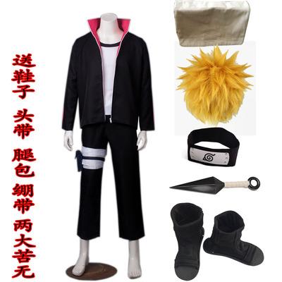 taobao agent Naruto Theater Edition Bo Ren Chuan Clothes Uzumaki Bo Ren COS Mu Liu Ren Full Cosplay Comic Exhibition Costume