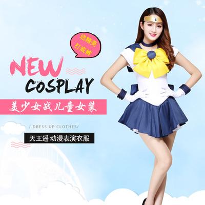 taobao agent Sailor Moon COS Uranus Uranus Haruka Clothes Cosplay Anime Stage Ladies Man Exhibition Costume