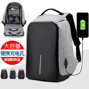 【 каждый день специальное предложение 】 рюкзак мужской многофункциональный кража рюкзак USB зарядка бизнес компьютер пакет студент книга