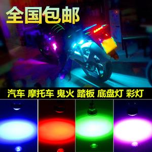 Xe điện ánh sáng scooter đèn led phanh ánh sáng WISP xe máy chuyển đổi khung gầm ánh sáng nhấp nháy ánh sáng phía sau tail light