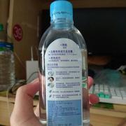 Sử dụng chất lỏng của hoa cúc vàng, không có thị lực, mũi, mãn tính, dextrose, vitamin, màu xanh lá cây, Panning, thuốc nhỏ mắt kháng khuẩn, bảo vệ mắt