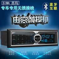 Radio auto12V-24V-masina MP3 USB/SD USB SIMA