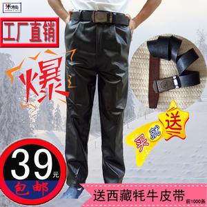 Mùa xuân và mùa hè trung niên quần da nam cộng với nhung lỏng windproof không thấm nước và chịu dầu mặc bảo vệ làm việc overalls nam quần da