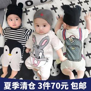 Nữ bé Xiêm quần áo mùa hè bé mùa hè nam bé sơ sinh quần áo 0 trăng tròn 3 tháng phần mỏng 6 cotton 1 tuổi