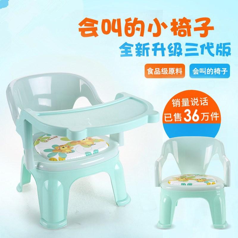 Trẻ em đồ nội thất phòng ghế trẻ em ghế tròn phân ghế nhỏ an toàn dây an toàn tấm nhựa toddler ghế