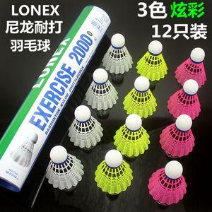 12 Túi nylon nhựa chống chơi vua cầu lông vàng đào tạo ngoài trời bóng không xấu nylon chống bóng