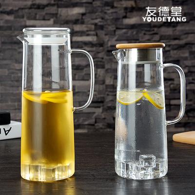 耐热高温玻璃冷水壶大容量透明凉水壶