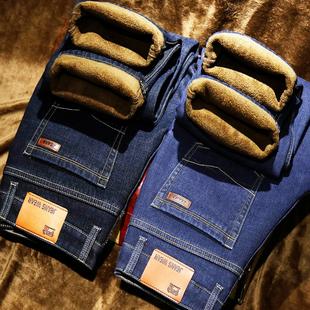 牛仔裤男韩版潮流加绒加厚直筒牛仔裤