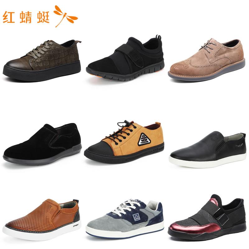 Chuồn chuồn đỏ đa dạng giải phóng mặt bằng giày nam mùa thu mới kinh doanh bình thường đầu tròn giày da giày thời trang giày thấp - Giày thấp