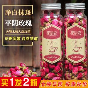 【买一送一】玫瑰花茶