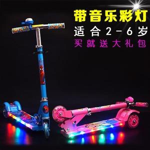 Trai ba bánh scooter kids mái chèo xe bé single-foot scooter trượt khối 1-2-4-3-6 tuổi xe đẩy em