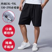 Mùa hè thể thao quần short nam cotton cộng với phân bón để tăng thường lỏng lẻo năm quần chất béo cotton siêu kích thước quần