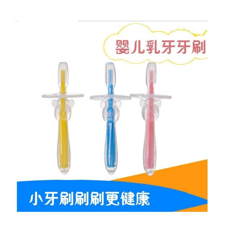 Dành cho người lớn chuối kháng khuẩn bé sơ sinh kem đánh răng kem đánh răng bé bàn chải đánh răng 6-18 tháng nuốt rụng lá mềm răng