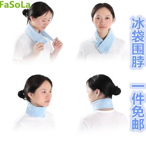 Thể dục túi băng bib thể thao làm mát ice dán mát lạnh cổ vành đai chạy bộ nhẹ nhàng ngưng tụ dán khăn