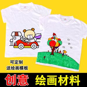 Sơn T-Shirt sáng tạo vật liệu nghệ thuật mẫu giáo handmade diy trẻ em vẽ tay graffiti để gửi quà tặng giáo viên