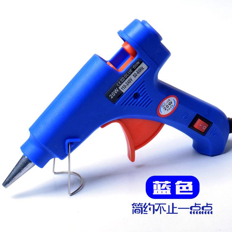 热熔胶枪摆件固定固体胶枪透明底座