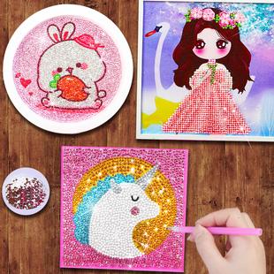 儿童钻石贴画手工diy制作材料包水晶粘贴女孩小学生益智玩具