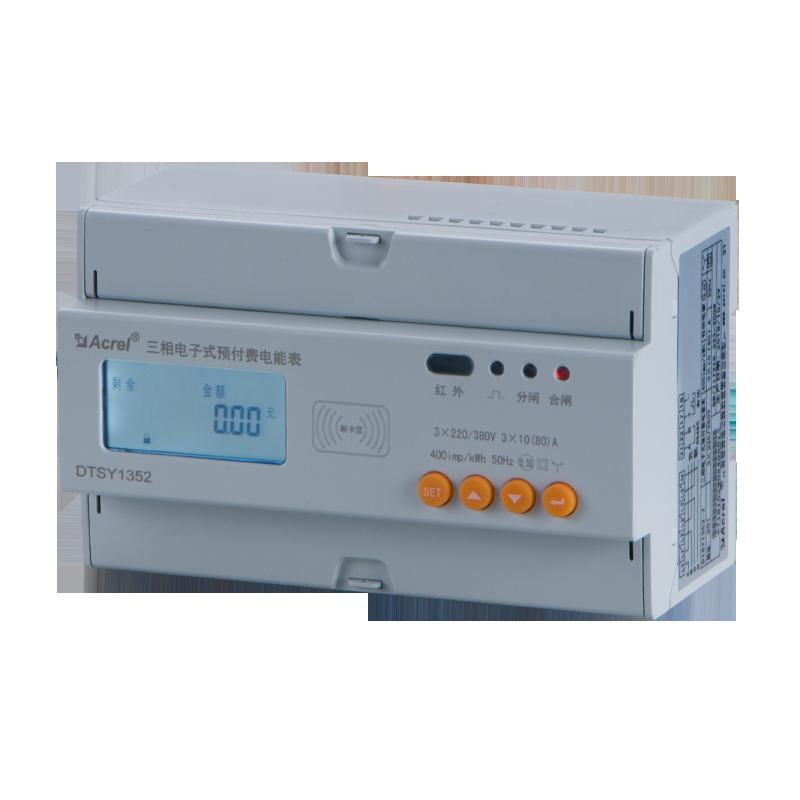 安科瑞DTSY1352-RF三相全电参量测量表费控时控负载断电射频充值